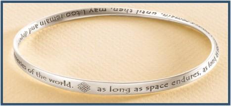 DharmaCraft-Mantra Bracelet